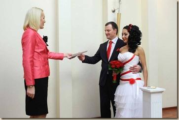 Дворец Бракосочетания 4 вручение