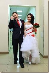 Дворец Бракосочетания 4 есть новая семья