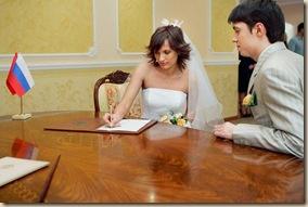 Хорошевский ЗАГС автограф невесты
