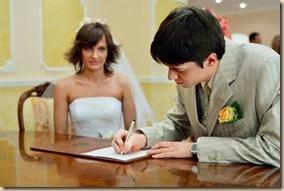 Хорошевский ЗАГС подпись жениха