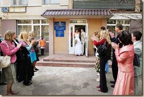 Хорошевский отдел ЗАГС выход