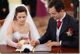 Вернадский ЗАГС автограф невесты