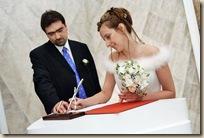 подпись невесты в Дмитровском ЗАГСе