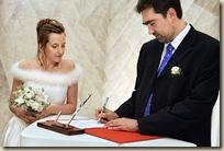 подпись жениха в Дмитровском ЗАГСе