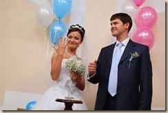 бракосочетание в Гагаринском ЗАГСе