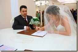 автограф от невесты