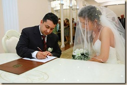 подпись жениха