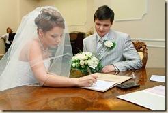 Измайловский ЗАГС автограф невесты