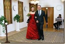 Рязанский ЗАГС пара
